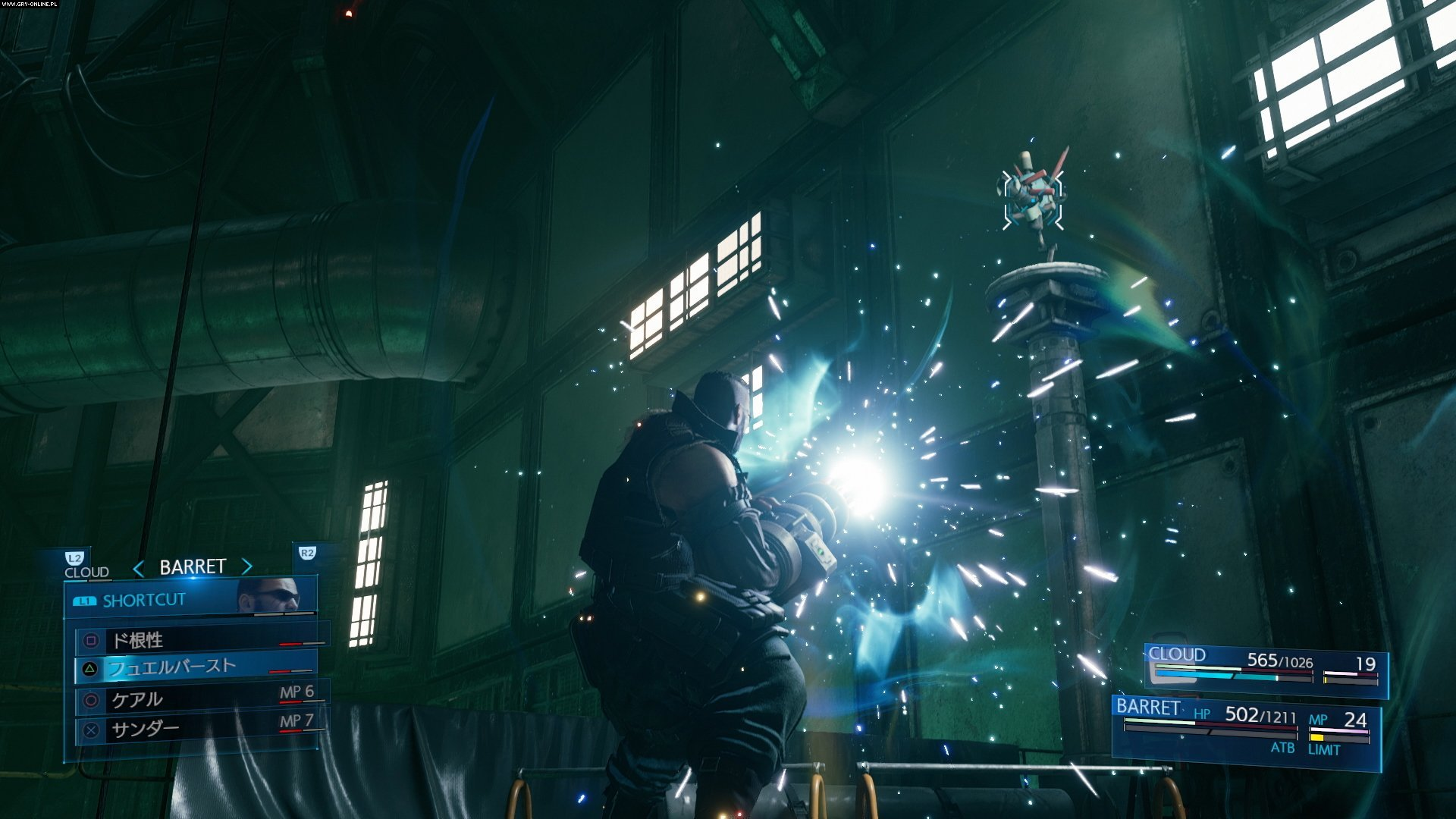 Final Fantasy VII Remake PS4 Games Image 42/71, Square-Enix / Eidos