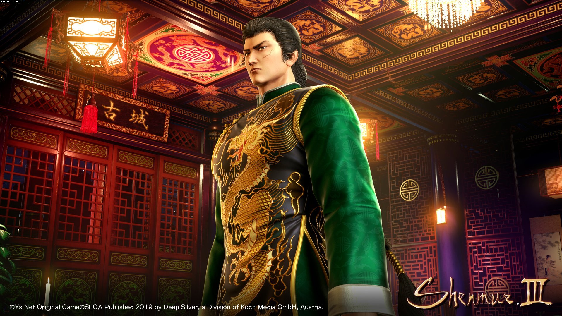 Shenmue III PC, PS4 Games Image 6/41, Ys Net, Deep Silver / Koch Media