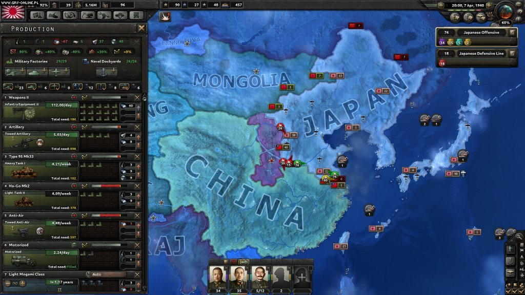 Hearts of Iron IV PC Games Image 3/32, Paradox Development Studio, Paradox Interactive