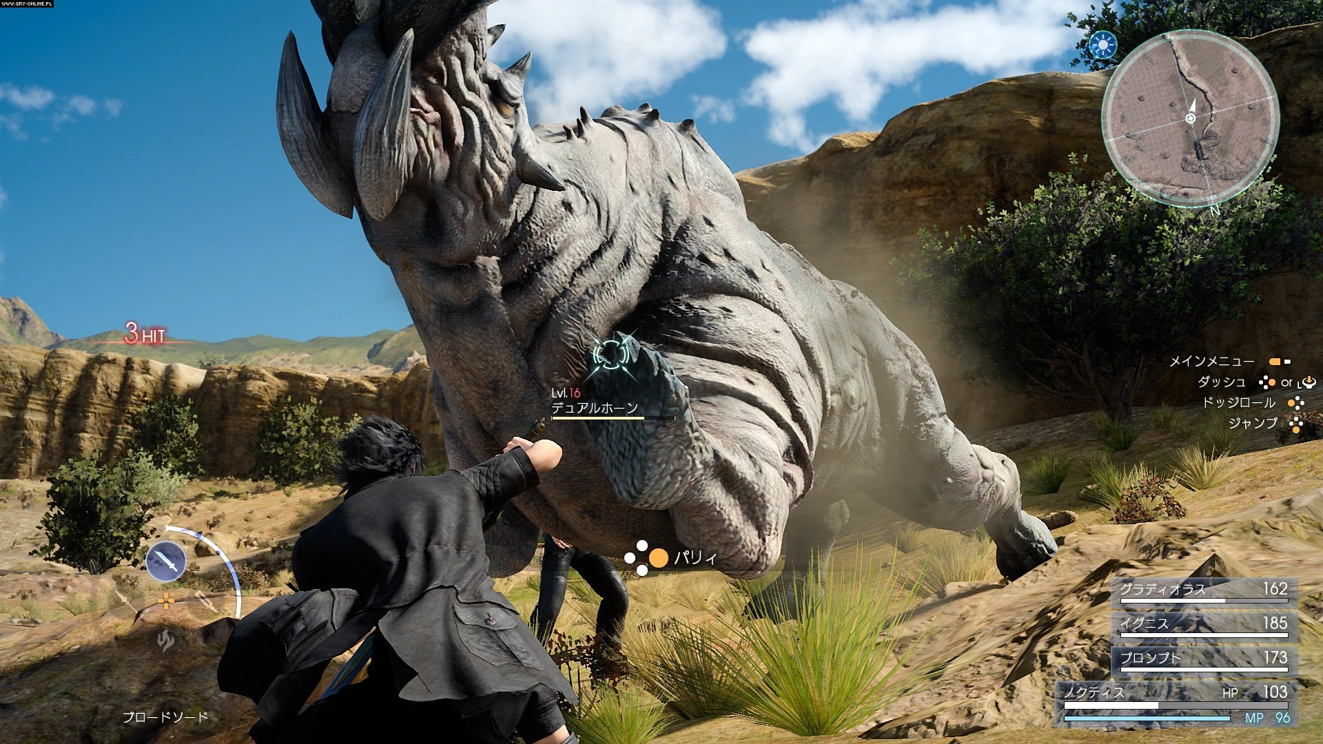 Final Fantasy XV PS4, XONE Gry Screen 220/393, Square-Enix / Eidos