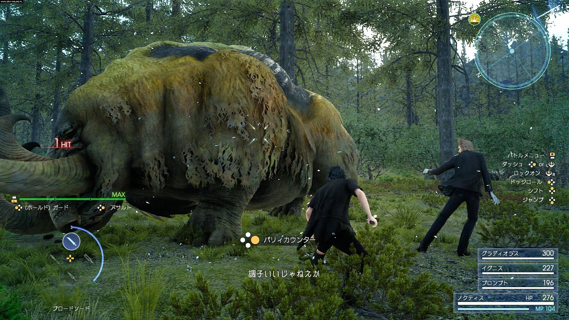 Final Fantasy XV PS4, XONE Gry Screen 222/393, Square-Enix / Eidos