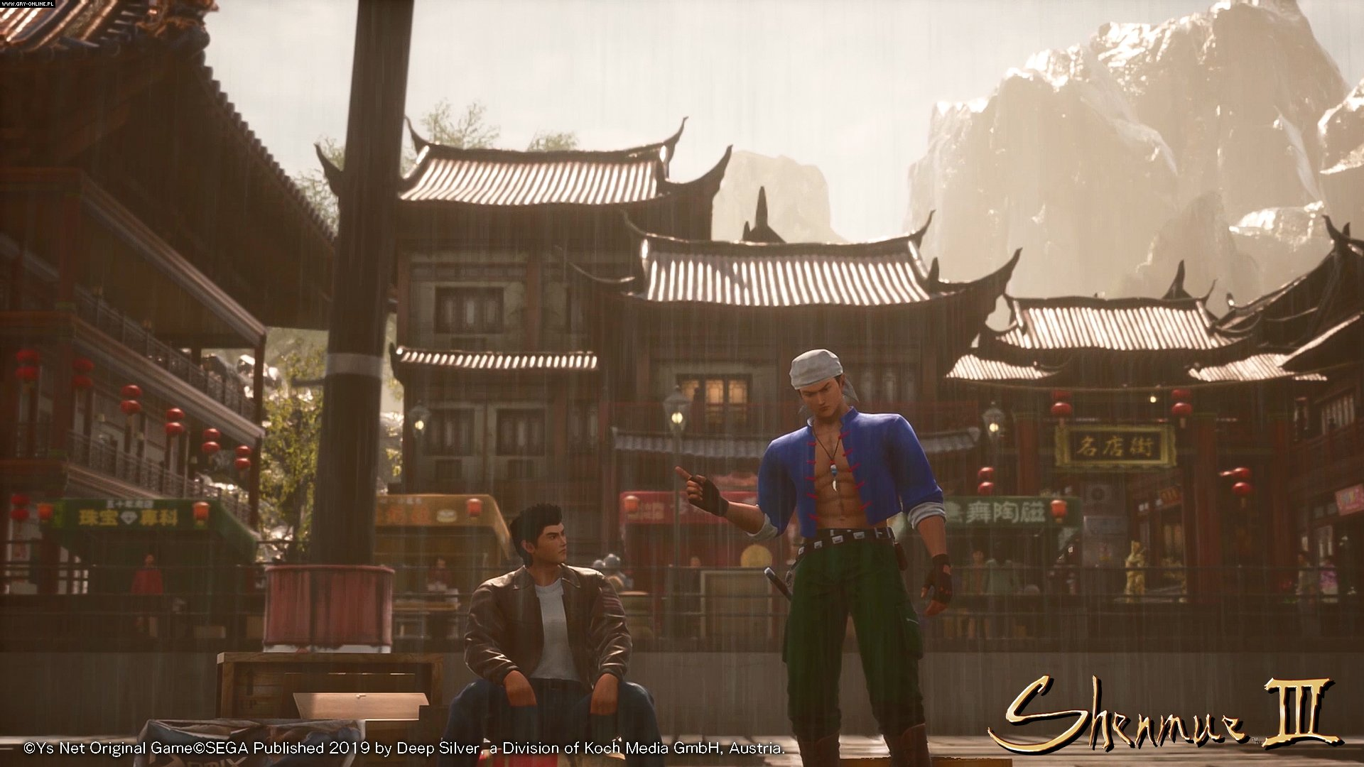 Shenmue III PC, PS4 Games Image 4/50, Ys Net, Deep Silver / Koch Media