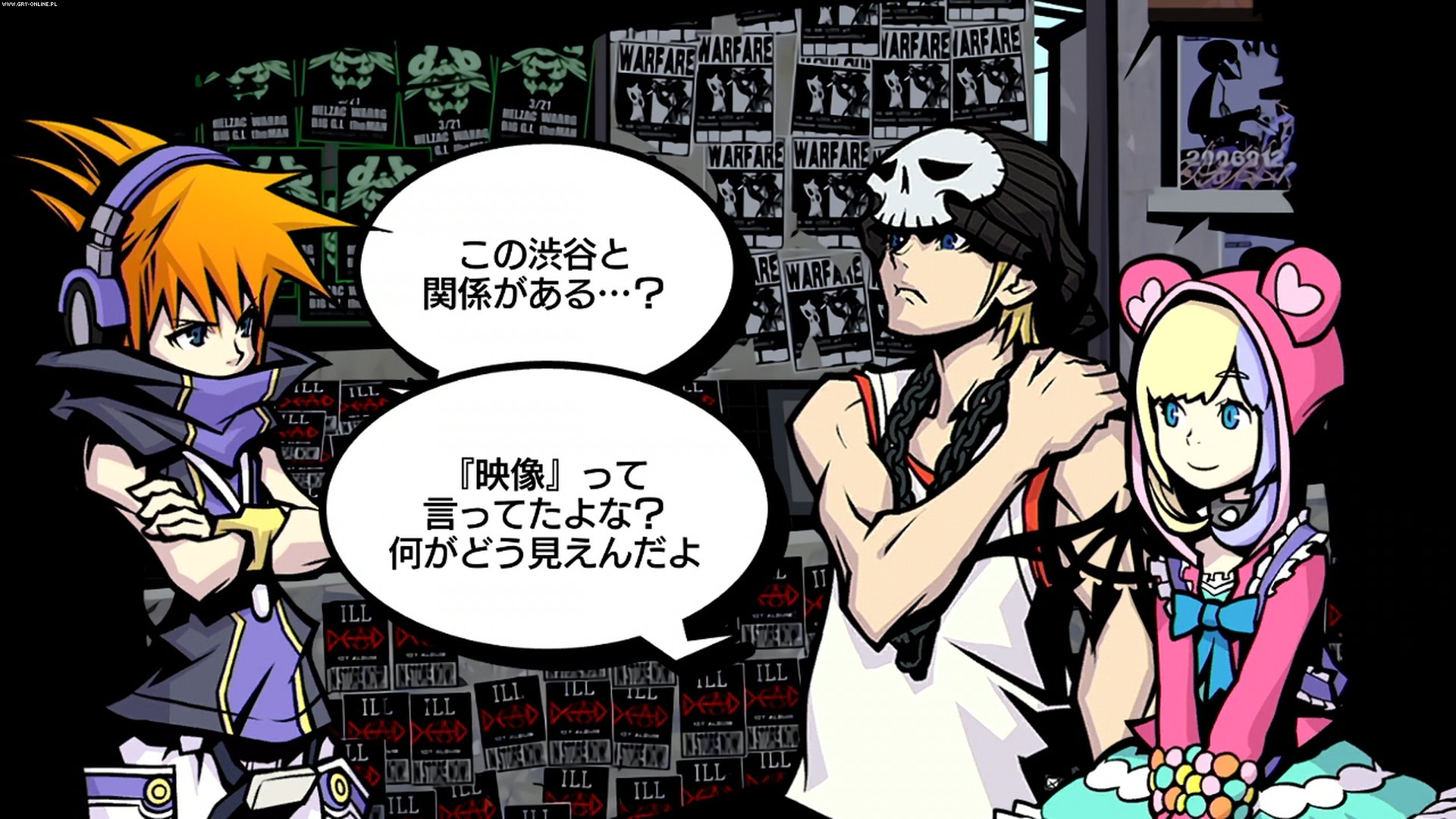 The World Ends With You Solo Remix Screenshots Gallery